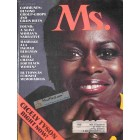 Cover Print of Ms. Magazine, August 1974