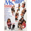 Cover Print of Ms. Magazine, August 1978