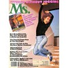 Cover Print of Ms. Magazine, August 1979