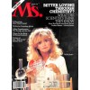Cover Print of Ms. Magazine, August 1980