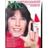 Ms. Magazine, December 1976