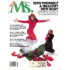 Cover Print of Ms. Magazine, December 1980