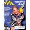 Cover Print of Ms. Magazine, December 1981
