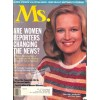 Cover Print of Ms. Magazine, December 1984