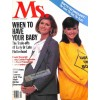 Cover Print of Ms. Magazine, December 1986