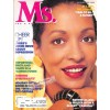 Cover Print of Ms. Magazine, December 1987