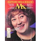 Cover Print of Ms. Magazine, February 1973