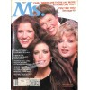 Cover Print of Ms. Magazine, February 1977