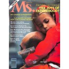 Cover Print of Ms. Magazine, February 1982