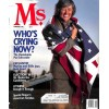 Cover Print of Ms. Magazine, February 1988