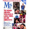 Cover Print of Ms. Magazine, February 1989
