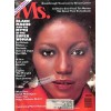 Cover Print of Ms. Magazine, January 1979