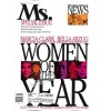 Cover Print of Ms. Magazine, January 1996