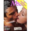 Cover Print of Ms. Magazine, July 1974