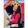 Ms. Magazine, July 1975
