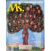Cover Print of Ms. Magazine, July 1977