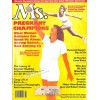 Cover Print of Ms. Magazine, July 1978