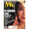 Cover Print of Ms. Magazine, July 1986