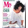 Cover Print of Ms. Magazine, July 1988