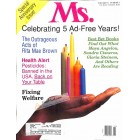 Cover Print of Ms. Magazine, July 1995