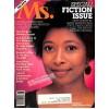 Cover Print of Ms. Magazine, June 1982