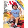 Cover Print of Ms. Magazine, March 1975