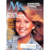 Cover Print of Ms. Magazine, March 1983