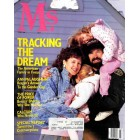 Cover Print of Ms. Magazine, March 1988