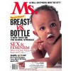 Cover Print of Ms. Magazine, March 1998