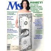 Cover Print of Ms. Magazine, May 1978