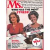 Cover Print of Ms. Magazine, May 1979