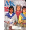 Cover Print of Ms. Magazine, May 1983