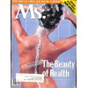 Cover Print of Ms. Magazine, May 1984