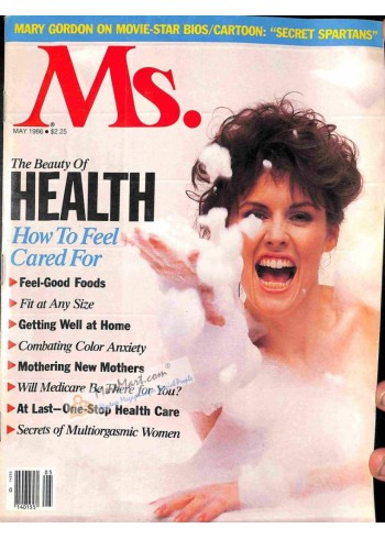 Cover Print of Ms. Magazine, May 1986