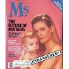 Cover Print of Ms. Magazine, May 1988