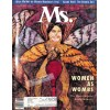 Cover Print of Ms. Magazine, May 1991