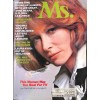 Cover Print of Ms. Magazine, November 1975