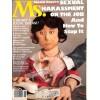 Cover Print of Ms. Magazine, November 1977