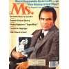Cover Print of Ms. Magazine, November 1979