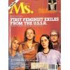 Cover Print of Ms. Magazine, November 1980