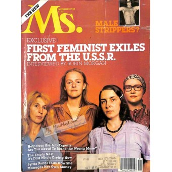 Ms. Magazine, November 1980