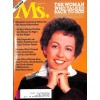 Cover Print of Ms. Magazine, November 1981