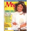 Cover Print of Ms. Magazine, November 1984