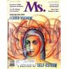 Cover Print of Ms. Magazine, November 1991