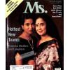 Cover Print of Ms. Magazine, November 1992