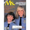 Cover Print of Ms. Magazine, October 1981