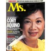 Cover Print of Ms. Magazine, October 1986
