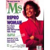 Cover Print of Ms. Magazine, October 1989