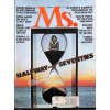 Cover Print of Ms. Magazine, September 1975