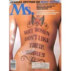 Cover Print of Ms. Magazine, September 1977